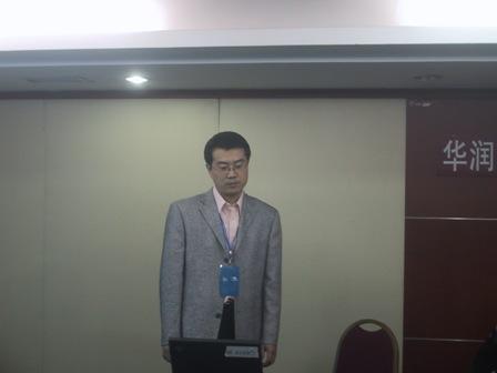 ヒトセッション in CODATA06 - 4