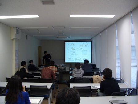 Human SCINT Seminar (22)