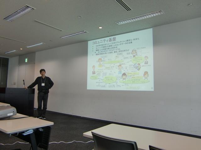 近未来チャレンジ2011 橋田 浩一氏