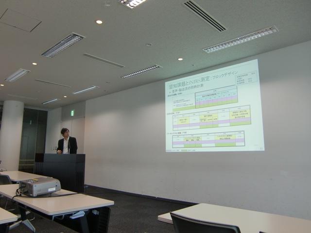 近未来チャレンジ2011 加藤 昇平氏
