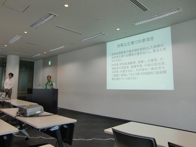 近未来チャレンジ2011 藤波 努氏