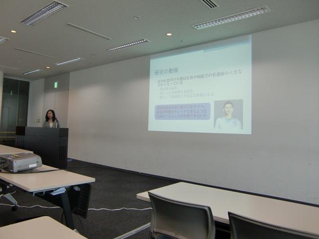 近未来チャレンジ2011 中野 有紀子氏