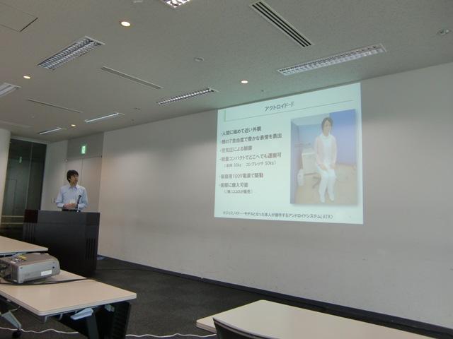 近未来チャレンジ2011 吉川 雅博氏